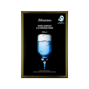related product products/images/JMsolution-WaterLuminousSOSRingerMask.jpg