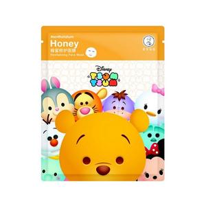 related product products/images/Mentholatum-HoneyMask.jpg