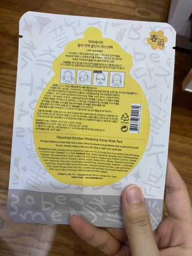 reviews/CiaXia04-2020629214931-1.jpg review